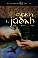 Journey to Judah